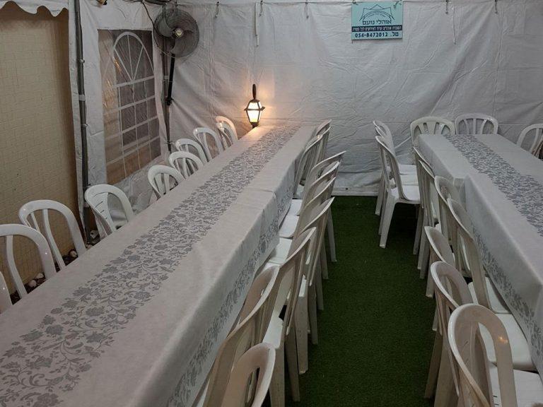 סוכות אבלים אוהלי נועם