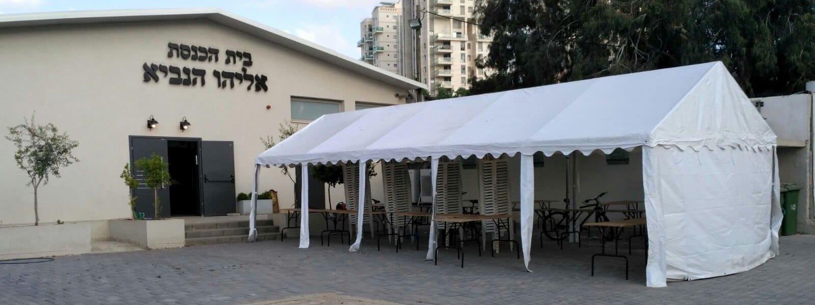 אוהלי אבלים במחירים זולים
